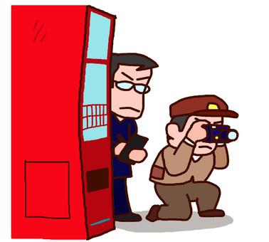 Two detectives at Koshinsho investigating affair