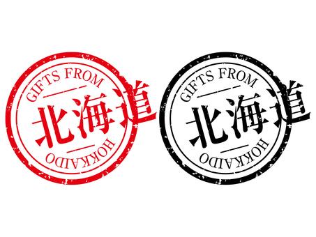Hokkaido stamp gift label red black