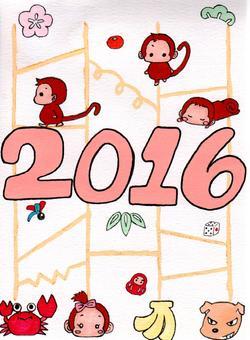 2016 New Year card ③