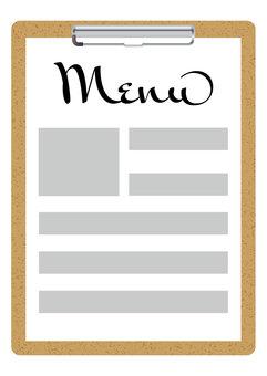 서명 판 01_17 (메뉴)