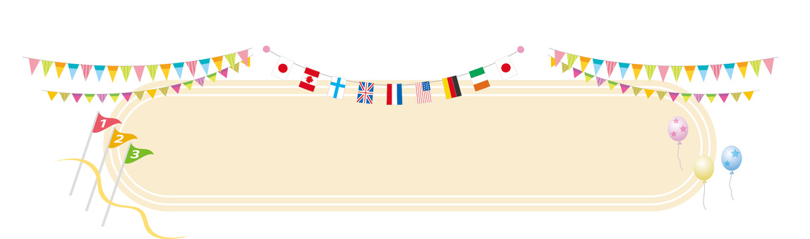 Athletic event title Flag 103