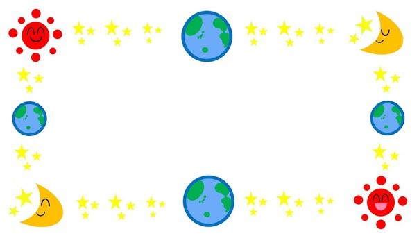 지구와 태양과 달