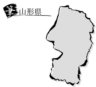 06 Yamagata Prefecture