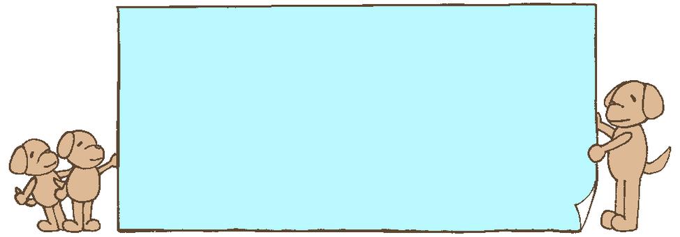 Title frame Wanwand light blue