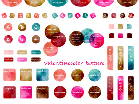 Watercolor background set ver 46