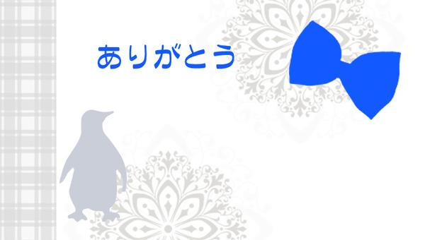 Label Penguin Blue background illustration