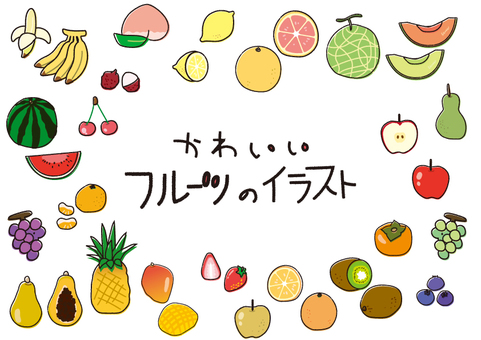 Illustration of cute fruit