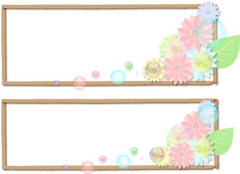 Flower decoration title frame 01