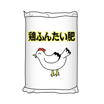 Chicken feces composting fertilizer