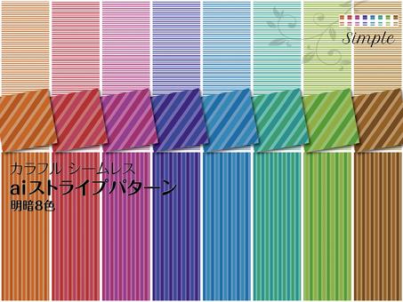 Simple seamless _ stripe pattern dark