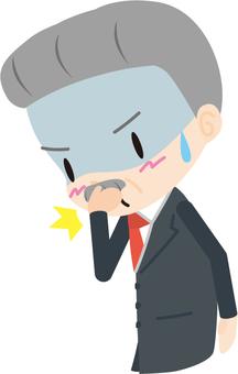 Nausea (President)