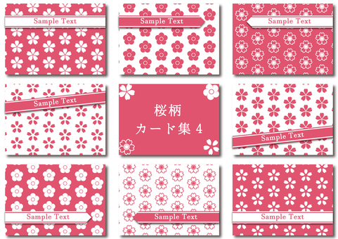 177. Simple fashionable cute cherry tree card