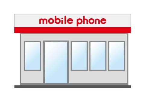 携帯ショップ-2