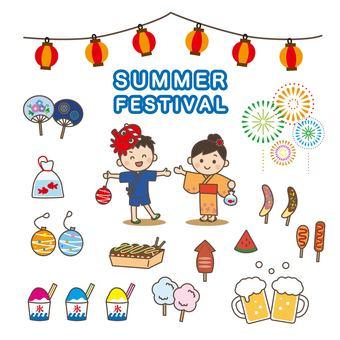 Summer festival set