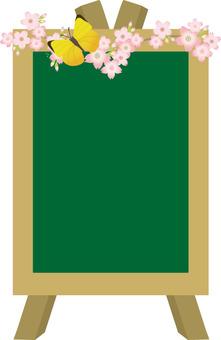 봄의 게시판