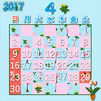 2017 calendar April