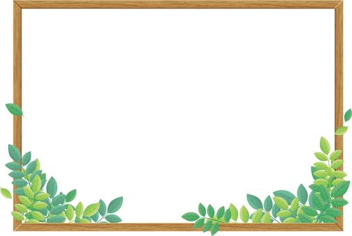 크레이트와 잎