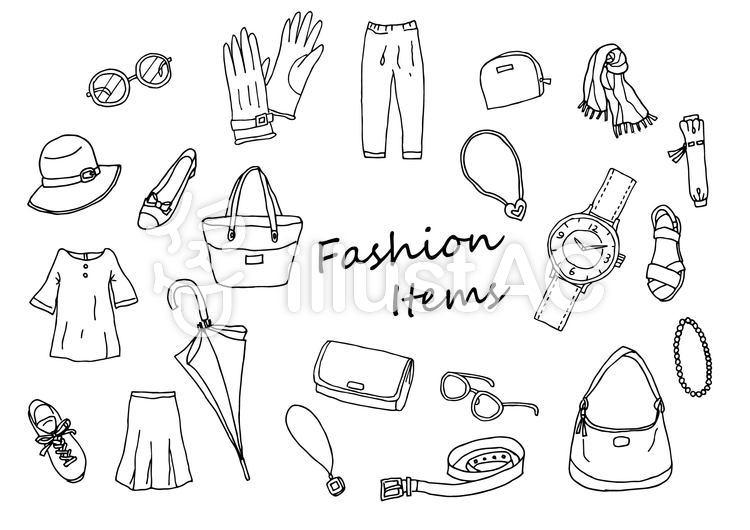 ファッションアイテムセット(モノクロ)のイラスト