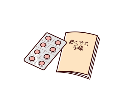 약 수첩과 약