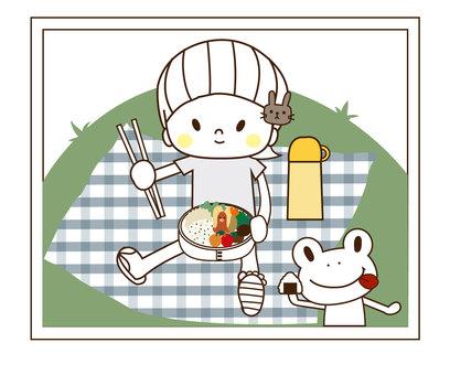 pu - picnic