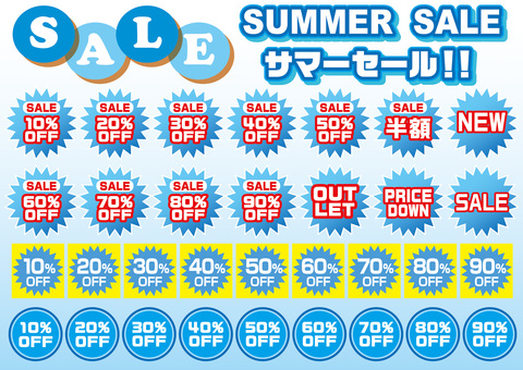 Sale material 2018_ Summer sale version B
