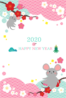2020 New Year card, vertical