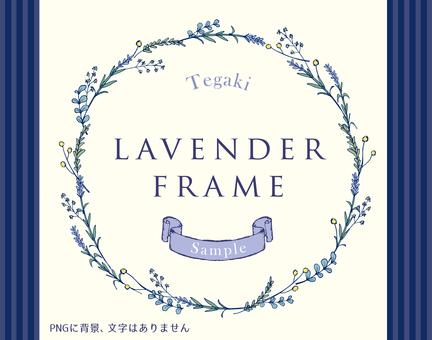 淡紫色框架