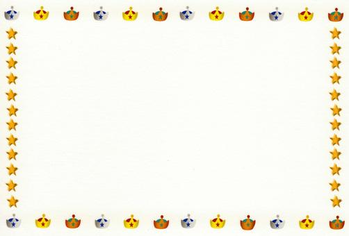 Crown & star frame ②