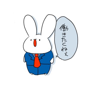 Rabbits that do not want to work