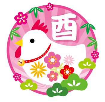 Rooster year 2017 New Year's card