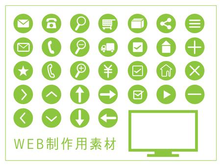 網頁製作材料_常用圖標(打開)