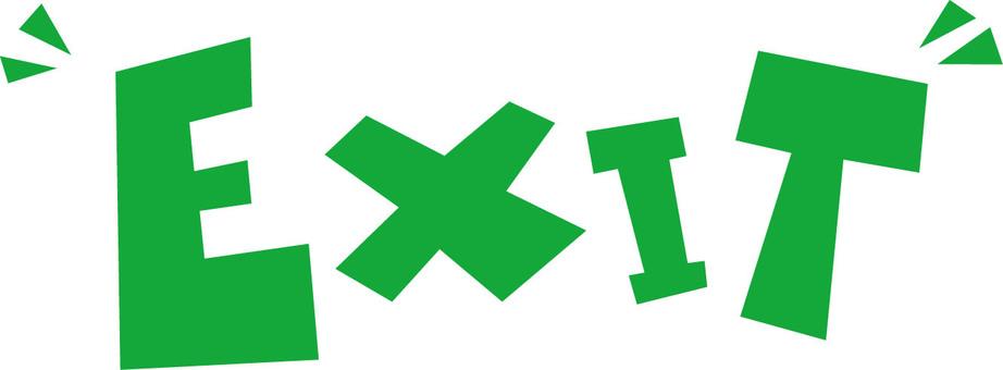 EXIT ☆ Exit ☆ English pop logo