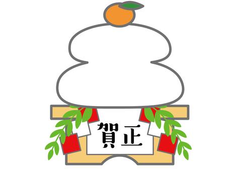 Offering mochi rice cake