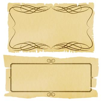 紙切れ風フレームセット3