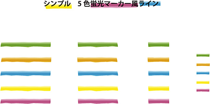 Fluorescent pen style line 5 color set