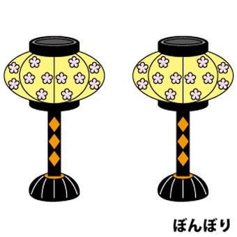 Hinamatsuri 2