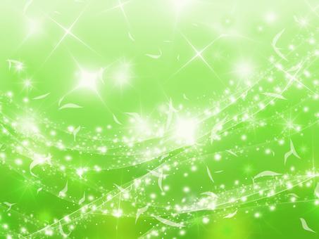 Kira Fuwa (green)