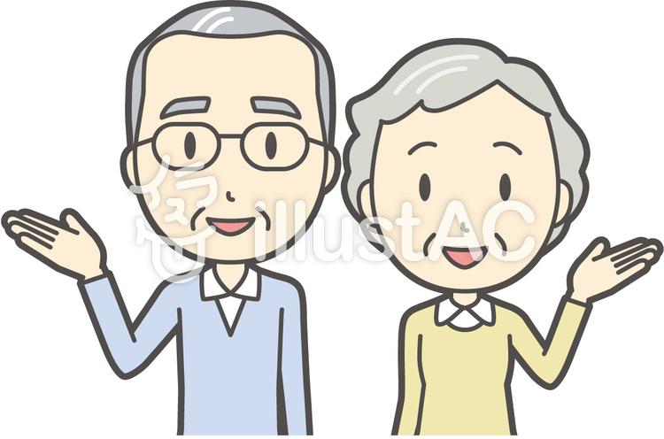 男女セット老人-019-バストのイラスト