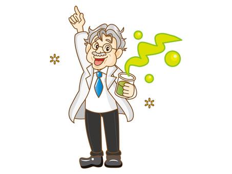 Senior scientist wearing glasses