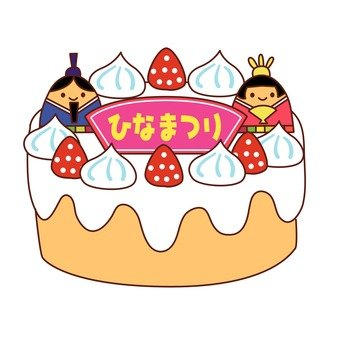 Hina Festival Cake 1