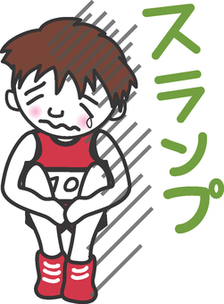 Running series ~ Slump 01