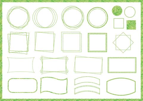 Green frame set