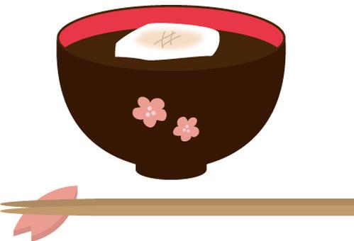 Sesame powder