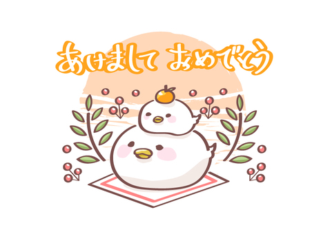 【Rooster year · New Year's cards】 Rice cake tri