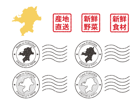 Set of prefecture map and stamp Fukuoka prefecture