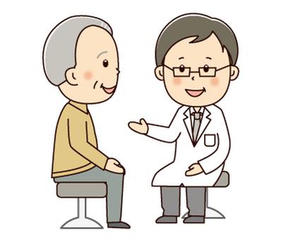 Hospital examination