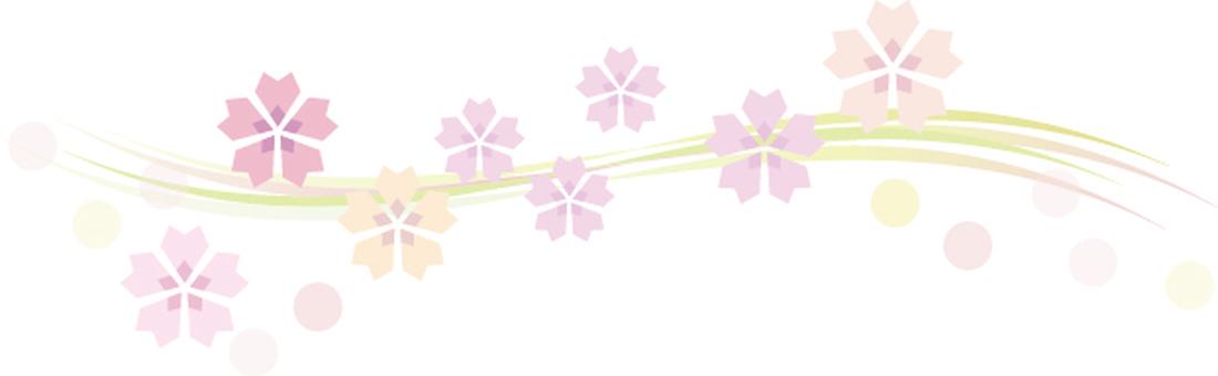 Sakura 007