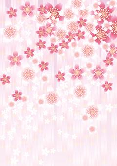 Sakura's flower & pink arrow feather 1
