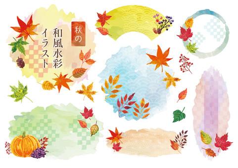 秋の和風水彩イラスト