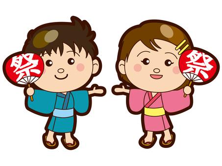 Children with summer festival fan.